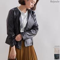 Rejoule(リジュール)のアウター(コート・ジャケットなど)/ライダースジャケット