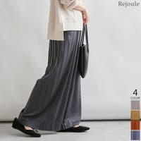Rejoule(リジュール)のパンツ・ズボン/ワイドパンツ