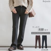 Rejoule(リジュール)のパンツ・ズボン/チノパンツ(チノパン)