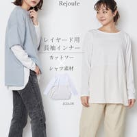 Rejoule(リジュール)のトップス/カットソー