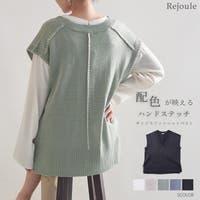 Rejoule(リジュール)のトップス/ベスト・ジレ
