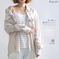 Rejoule(リジュール)のトップス/キャミソール