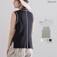 Rejoule(リジュール)のトップス/ノースリーブ