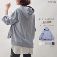 Rejoule(リジュール)のトップス/パーカー
