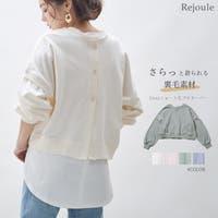 Rejoule(リジュール)のトップス/トレーナー