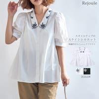 Rejoule(リジュール)のトップス/ブラウス