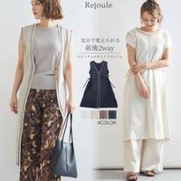 Rejoule | SWEW0002782
