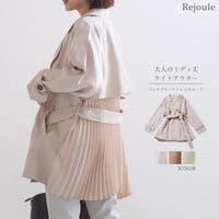 Rejoule(リジュール)のアウター(コート・ジャケットなど)/トレンチコート
