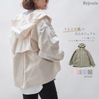 Rejoule(リジュール)のアウター(コート・ジャケットなど)/ブルゾン