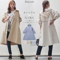 Rejoule(リジュール)のアウター(コート・ジャケットなど)/ロングコート