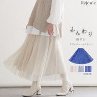 Rejoule(リジュール)のスカート/ロングスカート
