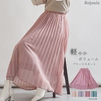 Rejoule(リジュール)のスカート/プリーツスカート