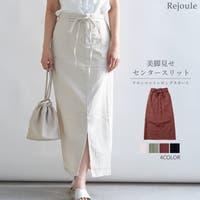 Rejoule | SWEW0002810
