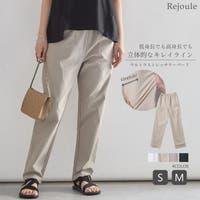 Rejoule(リジュール)のパンツ・ズボン/テーパードパンツ