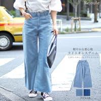 Rejoule(リジュール)のパンツ・ズボン/デニムパンツ・ジーンズ