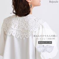Rejoule(リジュール)のアクセサリー/その他アクセサリー