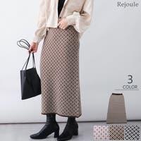 Rejoule | SWEW0002935