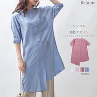 Rejoule(リジュール)のワンピース・ドレス/シャツワンピース