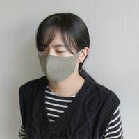 JUSTONE(ジャストワン)のボディケア・ヘアケア・香水/マスク