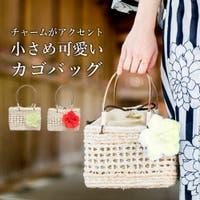 着物と和の暮らしのお店 たゆたふ(キモノトワノクラシノオミセ タユタフ)のバッグ・鞄/カゴバッグ