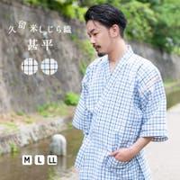 着物と和の暮らしのお店 たゆたふ(キモノトワノクラシノオミセ タユタフ)の浴衣・着物/甚平