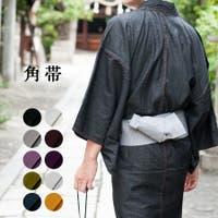 着物と和の暮らしのお店 たゆたふ(キモノトワノクラシノオミセ タユタフ)の浴衣・着物/浴衣・着物の帯