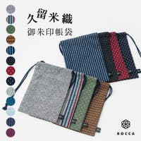 着物と和の暮らしのお店 たゆたふ(キモノトワノクラシノオミセ タユタフ)のバッグ・鞄/巾着袋