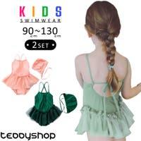 Kids Teddy | TY000006635