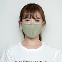 teddyshop(テディーショップ)のボディケア・ヘアケア・香水/マスク