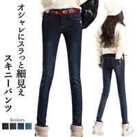 teddyshop(テディーショップ)のパンツ・ズボン/スキニーパンツ