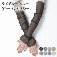 teddyshop(テディーショップ)の小物/手袋