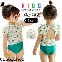 Kids Teddy | TY000006466