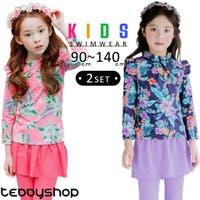 Kids Teddy | TY000006467