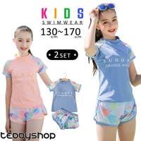 Kids Teddy | TY000006647
