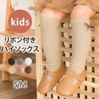 Kids Teddy(キッズ テディーショップ)のインナー・下着/靴下・ソックス