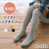 Kids Teddy(キッズ テディーショップ)のインナー・下着/タイツ・ストッキング