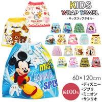 Kids Teddy | TY000004683