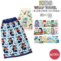 Kids Teddy | TY000004684