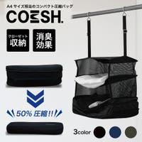 JPT gadget & cosme(ジェーピーティ ガジェットアンドコスメ)のバッグ・鞄/トラベルバッグ