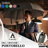 JPT gadget & cosme(ジェーピーティ ガジェットアンドコスメ)の小物/傘・日傘・折りたたみ傘