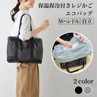 JPT gadget & cosme(ジェーピーティ ガジェットアンドコスメ)のバッグ・鞄/エコバッグ