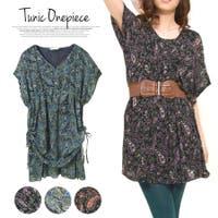 terracotta(テラコッタ)のワンピース・ドレス/ワンピース