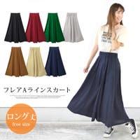 terracotta(テラコッタ)のスカート/ロングスカート・マキシスカート