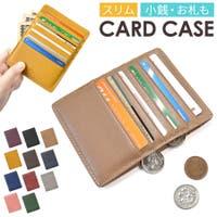 terracotta(テラコッタ)の小物/パスケース・定期入れ・カードケース