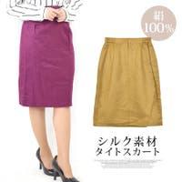 terracotta(テラコッタ)のスカート/タイトスカート
