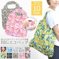 terracotta(テラコッタ)のバッグ・鞄/エコバッグ