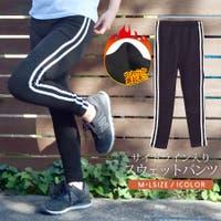 terracotta(テラコッタ)のパンツ・ズボン/パンツ・ズボン全般