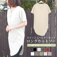 terracotta(テラコッタ)のトップス/Tシャツ