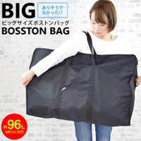 terracotta(テラコッタ)のバッグ・鞄/ボストンバッグ