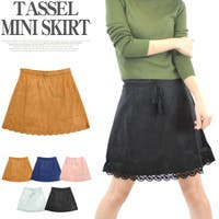 terracotta(テラコッタ)のスカート/ミニスカート